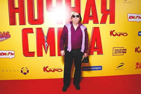 Nochnaya_Smena_Emin_Crocus_Cinema