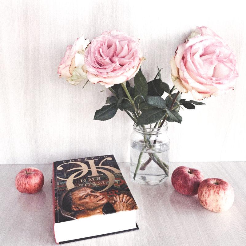 UmbertoEco_the_name_of_the_rose