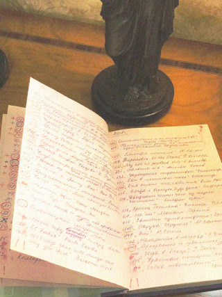 book_read_diary