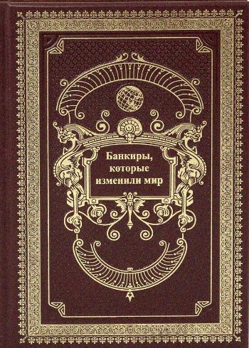 books_newyear
