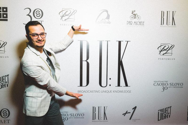 buk_magazine