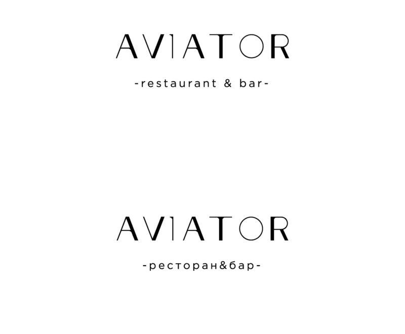 aviator_bar_restaurant