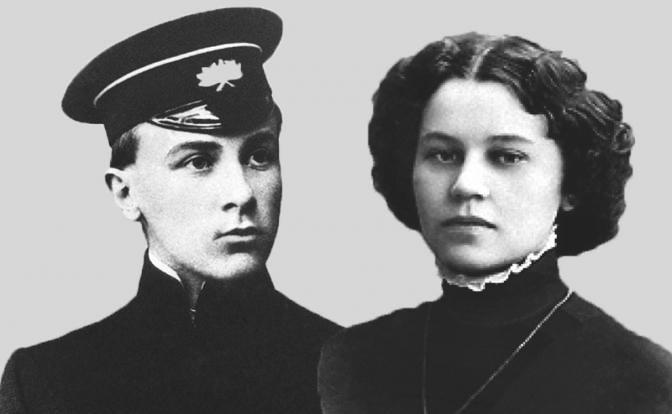bulgakov_wife