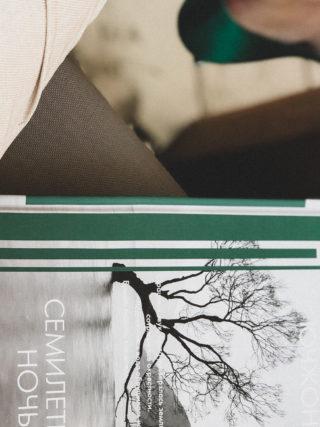 Jeong Yoo-jeong-book