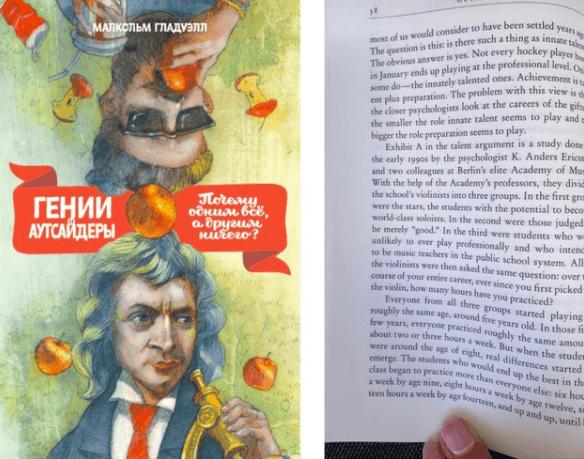 rosie_books