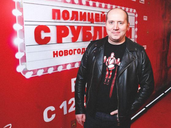 полицейский_с_рублевки