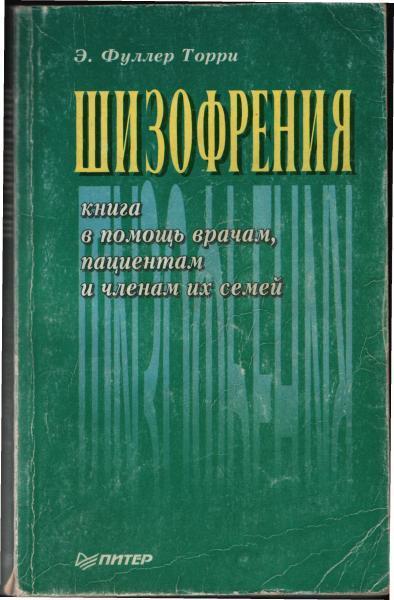 books_ psychiatry